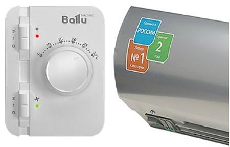 Тепловые электрические завесы Ballu: купить в Красноярске. Магазин Умный климат - большой каталог товаров, все характеристики.